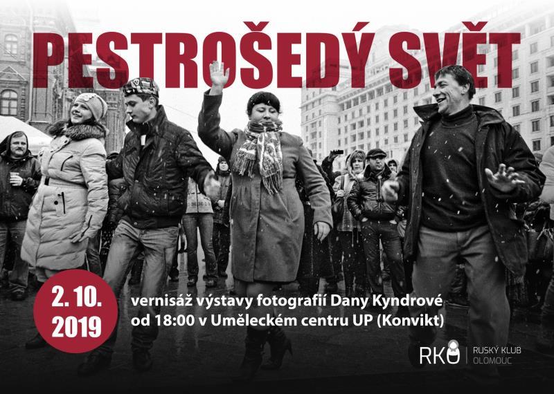 Výstava obsahuje fotografie ze tří světů Ruska: duchovního, vojenského a obyčejného života. Ačkoliv je můžeme vydělit, jsou navzájem spojeny a propleteny. Vy se nyní můžete do těchto tří světů podívat prostřednictvím fotografií Dany Kyndrové.