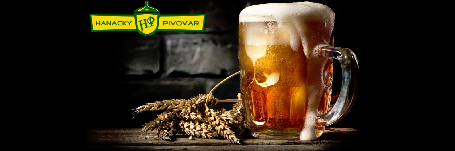 Hanácký pivovar