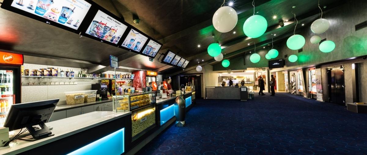 Multikino Golden Apple Cinema